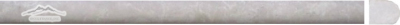 "Botticino Marble Bullnose 5/8"" x 12"" Molding"