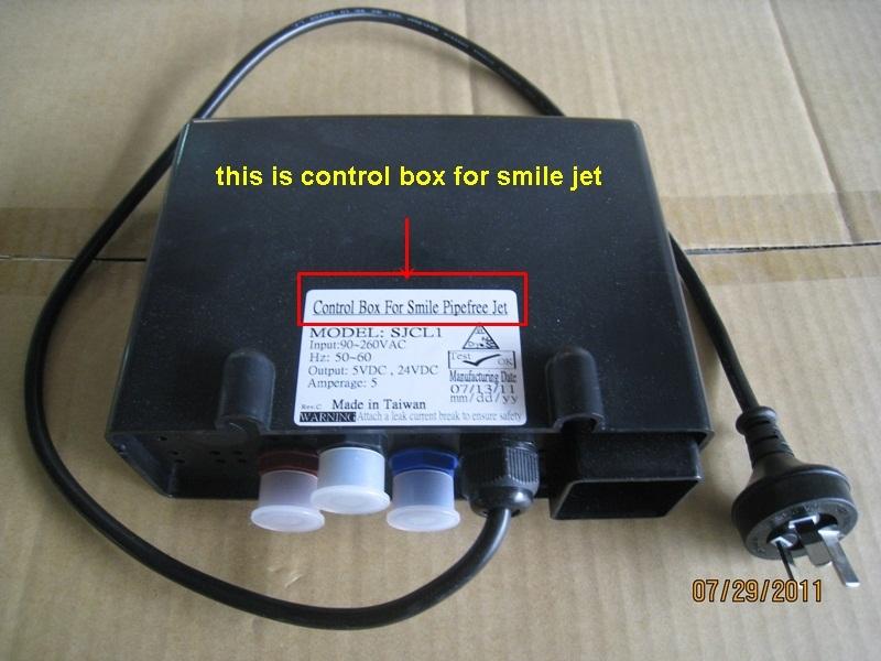 Smile jet control box
