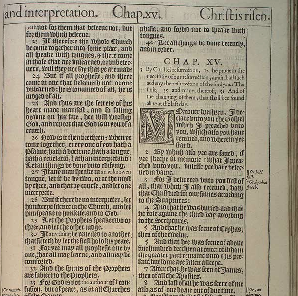 What Is The Right Response To The Gospel?