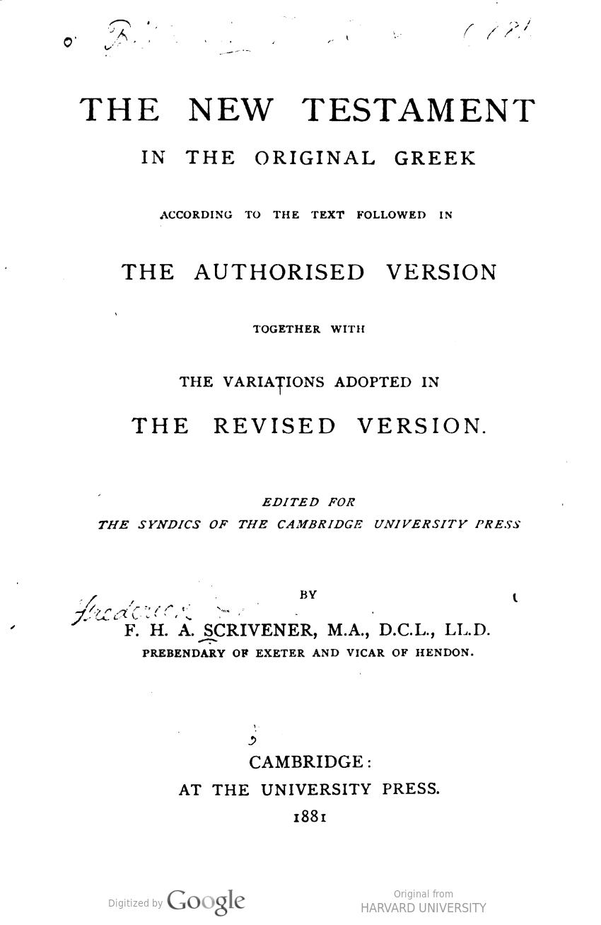 Scrivener-tR