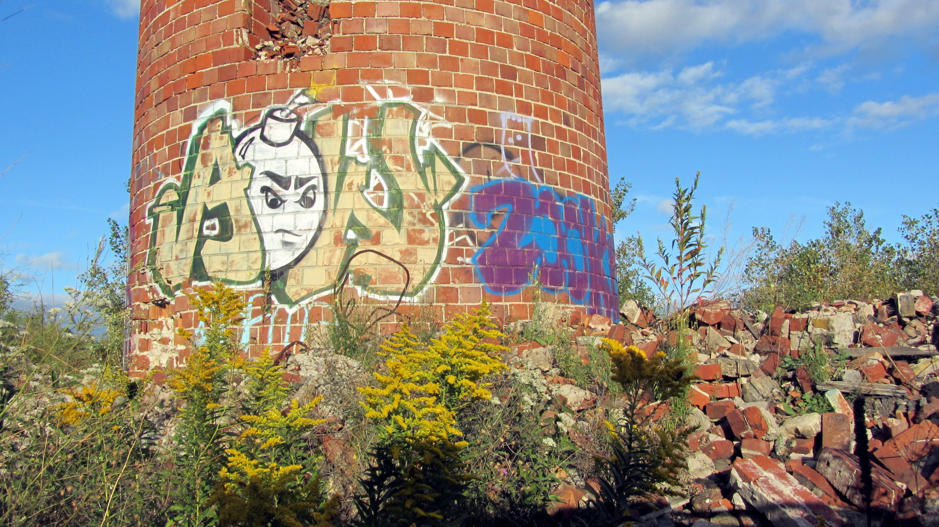 photo abandoned factory