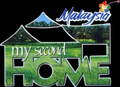 ماليزيا بيتي الثاني