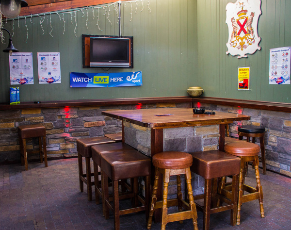 McMahons Bar Maynooth beer garden sports watching area