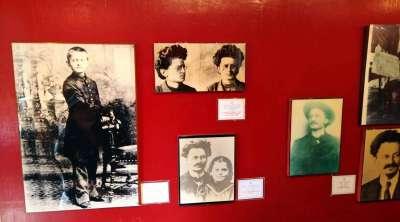 Музей Троцкого