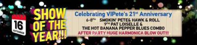 Smoke Meat Pete - VIPete's 21st Anniversary