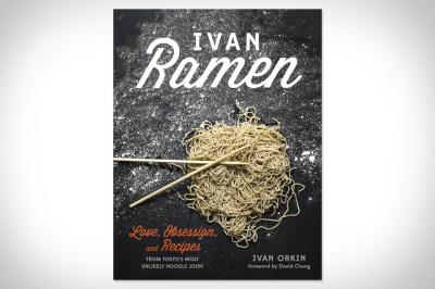 Ivan's Ramen