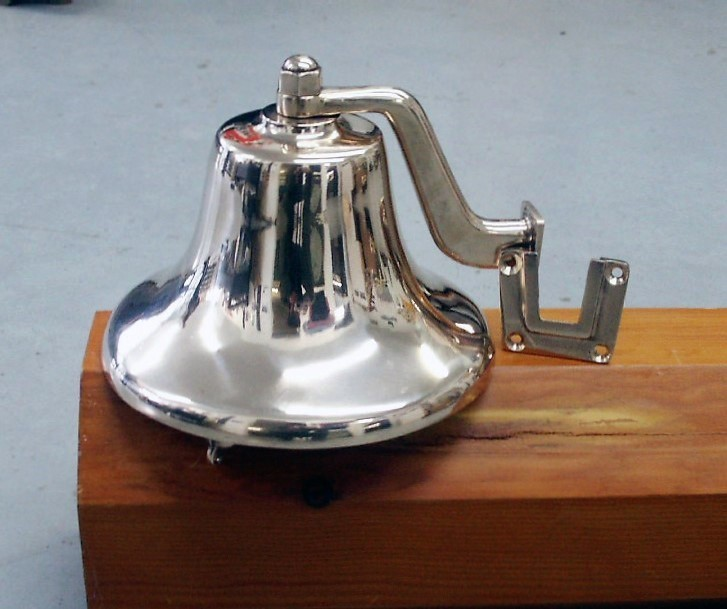 "7 1/2"" Ship's Bell"