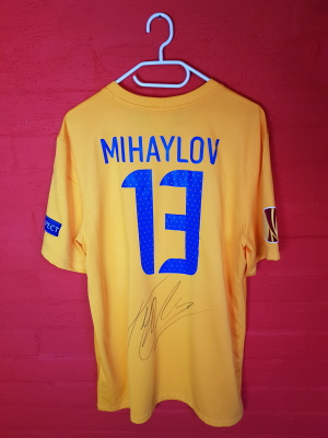 Nikolay Mihaylov - 2012/2013