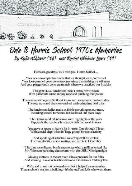 Ode to Harris School : 1970s Memories