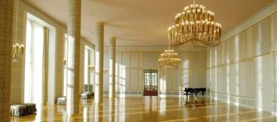 Concert of Italian music - Oper Leipzig