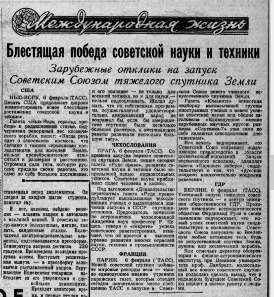 Brilliant Victory of Soviet Science and Technology