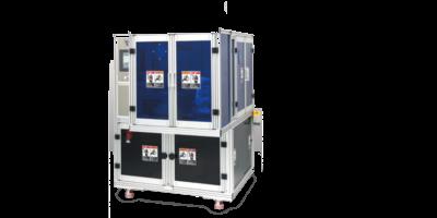 UV Irradiator EXR-1200 FMUV