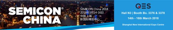 SEMICON Shanghai 2018