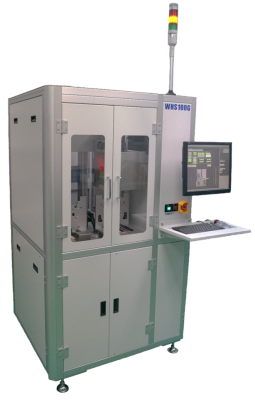 Wafer Transfer System Series