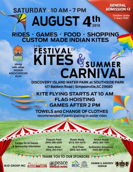 Aug 4, 2018 - Summer Event/Kite Flying