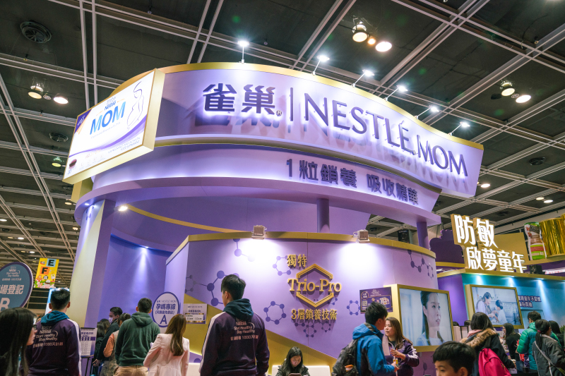 Nestle Booth @ HKECE