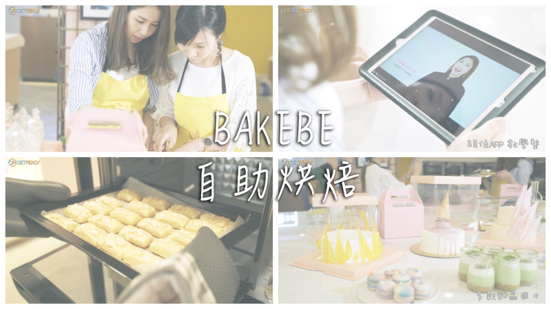 BAKEBE Promotion Video @ Wan Chai