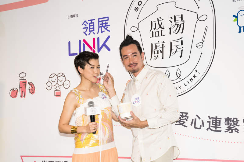 Link Souper Kitchen @ Lok Fu Place