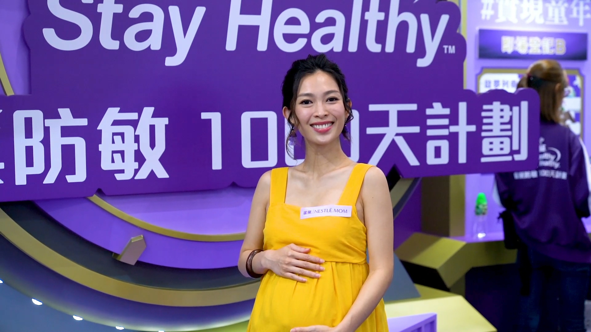 Hong Kong Baby Product Fair @ HKTDC