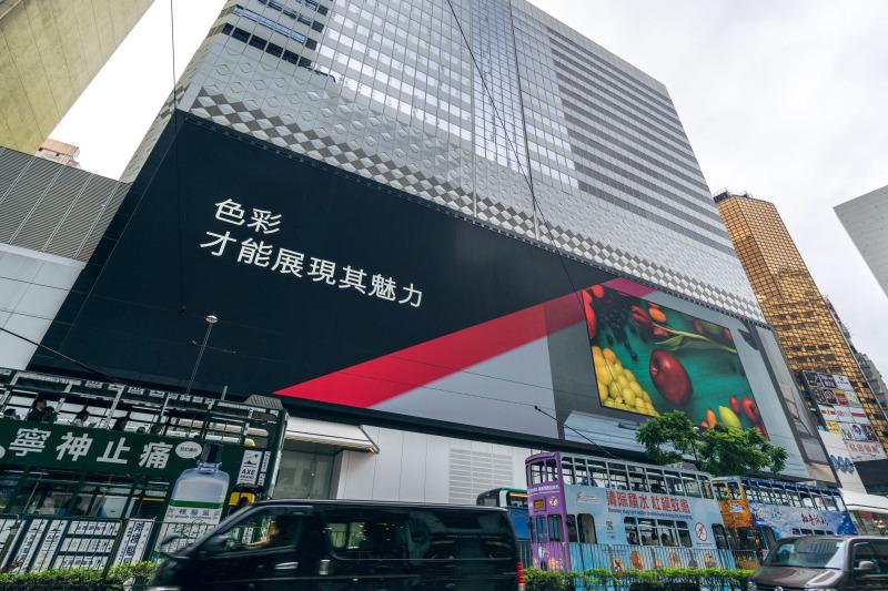 LG Sogo Mega TV @ Causeway Bay