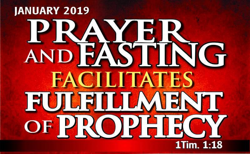 2019 prophetic declaration