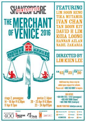 Shakespeare Demystified: The Merchant of Venice 2016