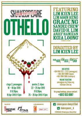 Shakespeare Demystified: Othello (2015)