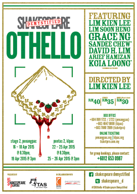 Shakespeare Demystified: Othello (2015)