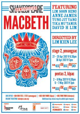 Shakespeare Demystified: Macbeth (2017)