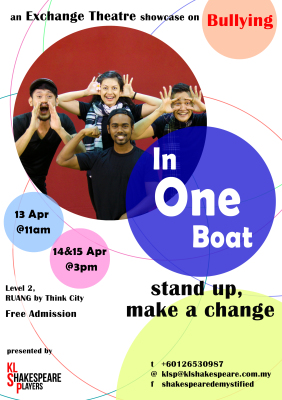 Exchange Theatre: IN ONE BOAT