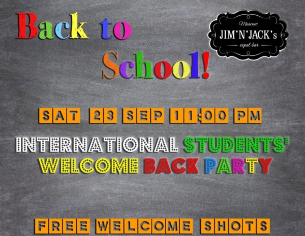Moscow International Students Welcome Back Party