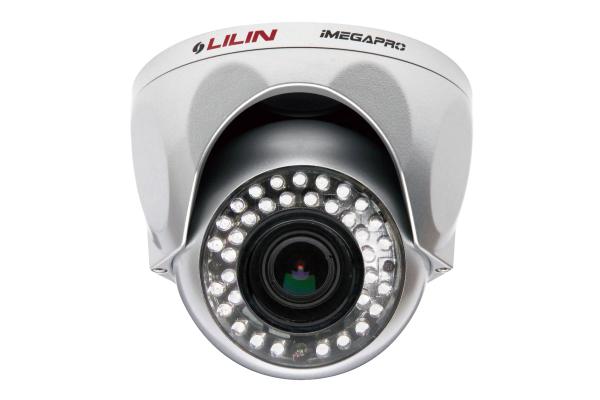 Lilin & Flir Cameras & NVR's