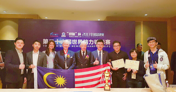 The 26th World Memory Championships, 2017