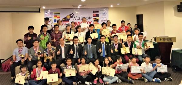 The 2nd Malaysia Memory Championships 2017