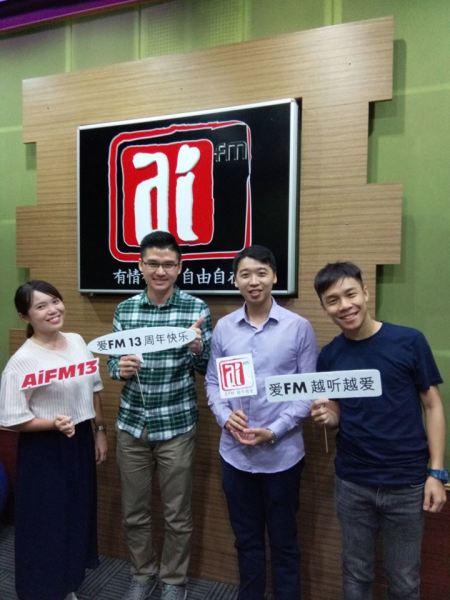 Ai FM Interview ~ Teo Kim Foo , Wong Wan Jiun