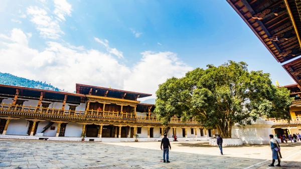 Dzong Fortress