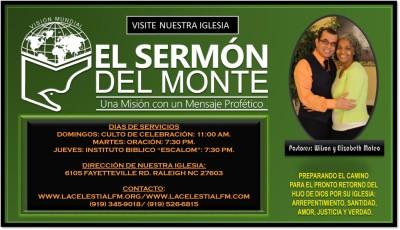 Iglesia El Sermon del Monte