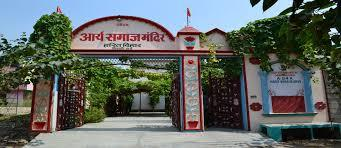 What is Arya Samaj Mandir