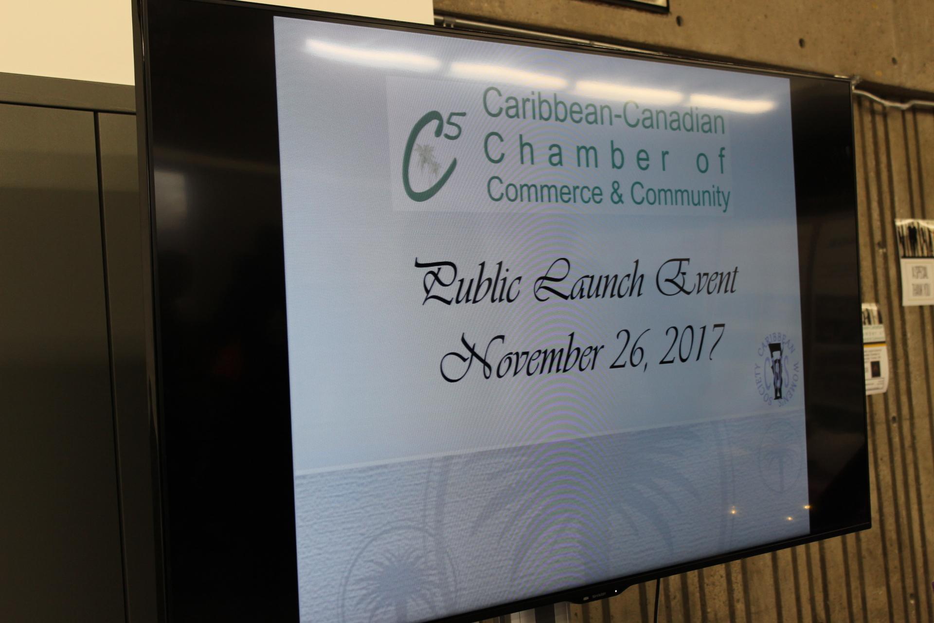 C5 Launch - Nov 26, 2017