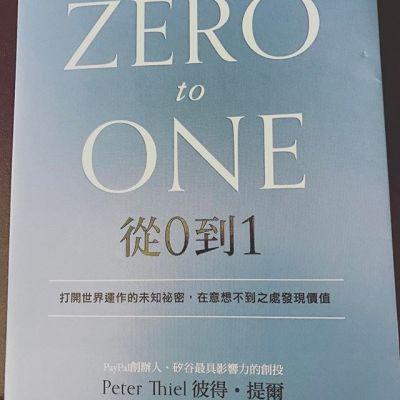 [胡菁霖 - 好書分享] ZERO to ONE