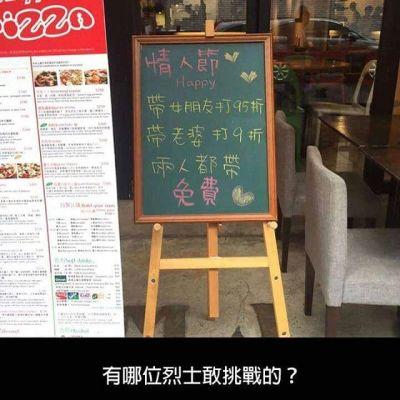 [胡菁霖 - 有趣分享] Any one?