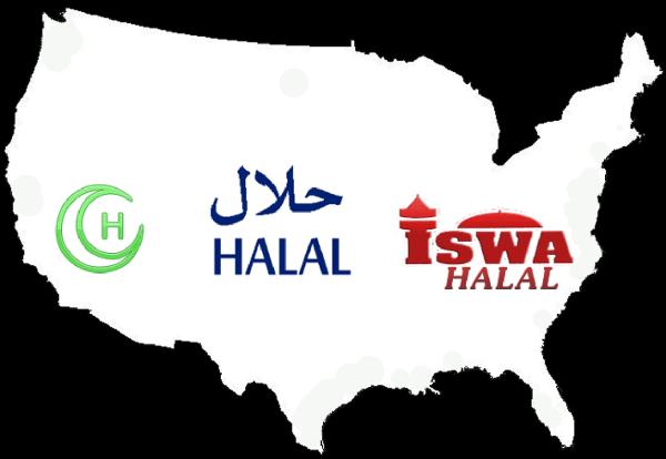 Iswa Halal