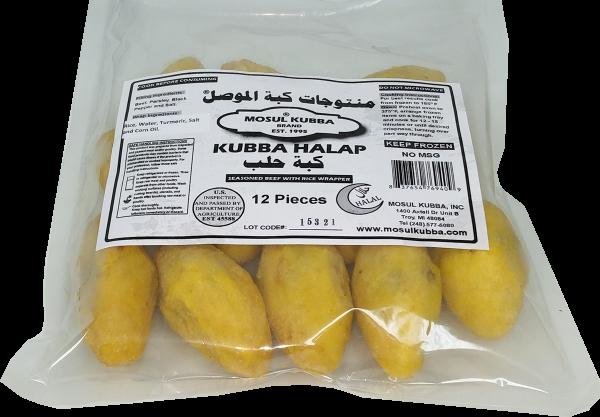 Kibbie Halab