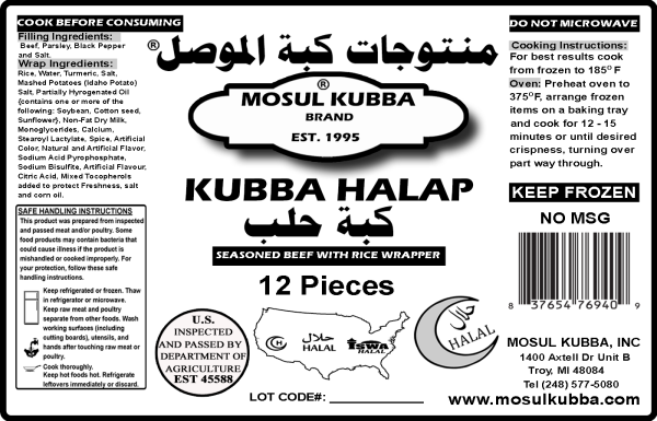 Kubba Halap
