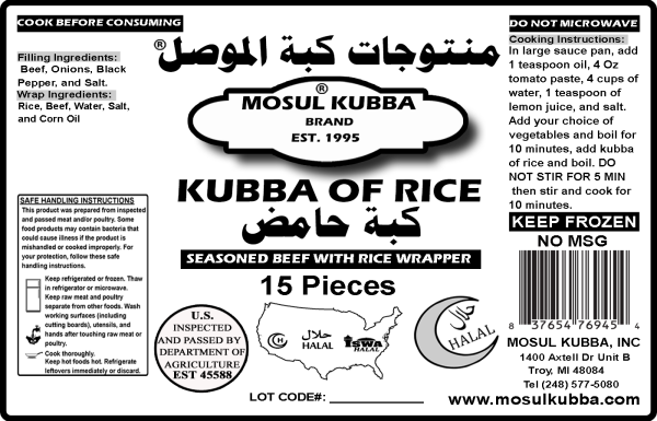 Kubba of Rice
