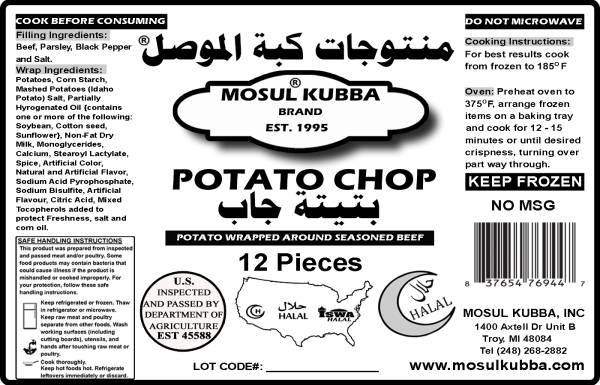 Potato Chop Label