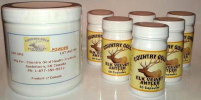 bulk powder velvet antler jar 100g