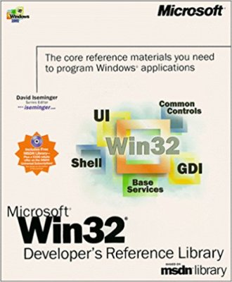 Win32 Developer's Reference Guide