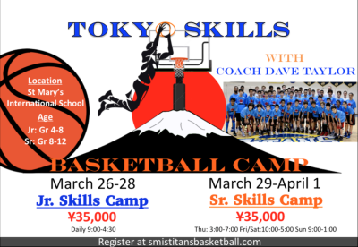 Tokyo Skills Camp 2018