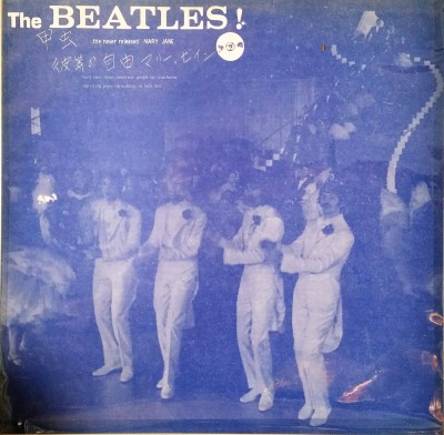 THE BEATLES     THE NEVER RELEASED MARY JANE  CBM 3585